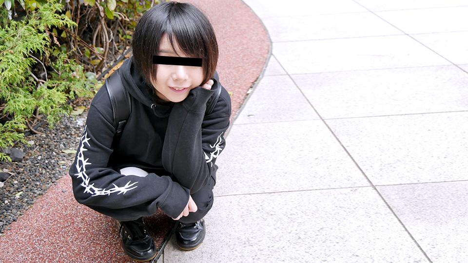 ショートヘアの似合うエッチが大好きな素人娘をゲットしました 櫻野響