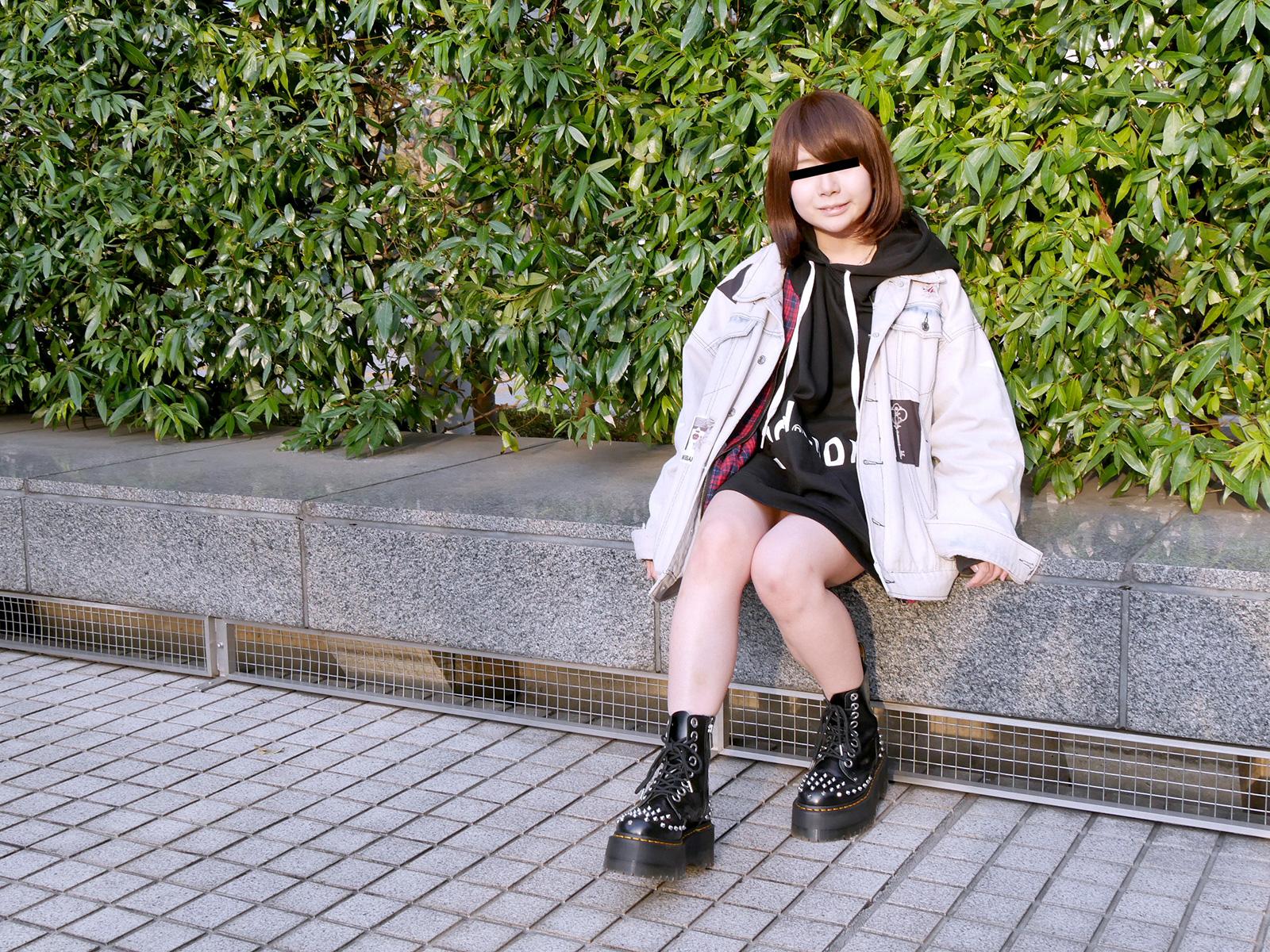 天然むすめ:櫻野響