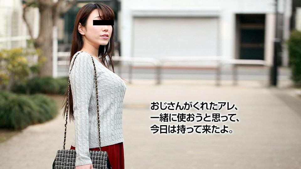 石田裕美 会说叔叔没用