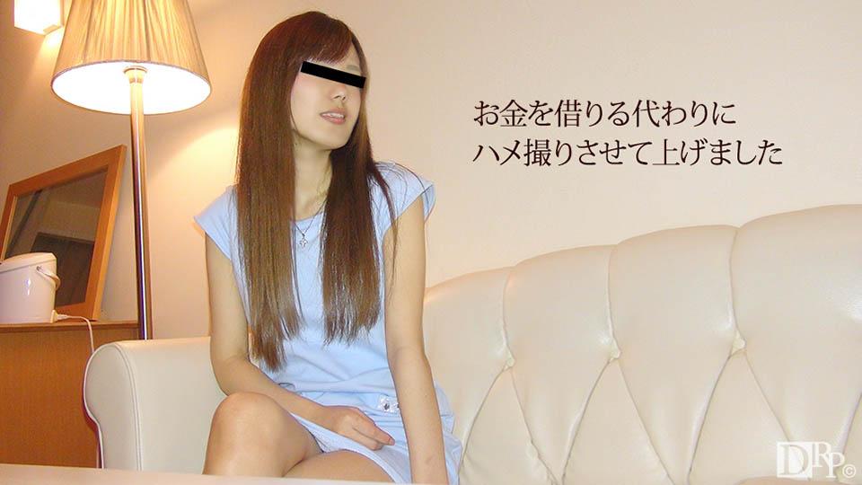 10Musume 013117_01 streaming jav Tattoo Girl Needs Money