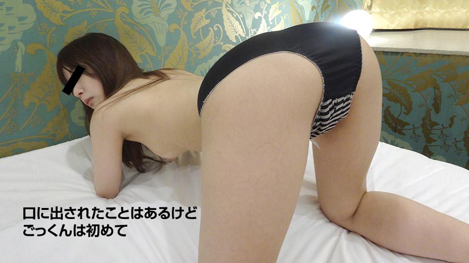 10Musume 020519_01 jav online streaming Drinking Cum