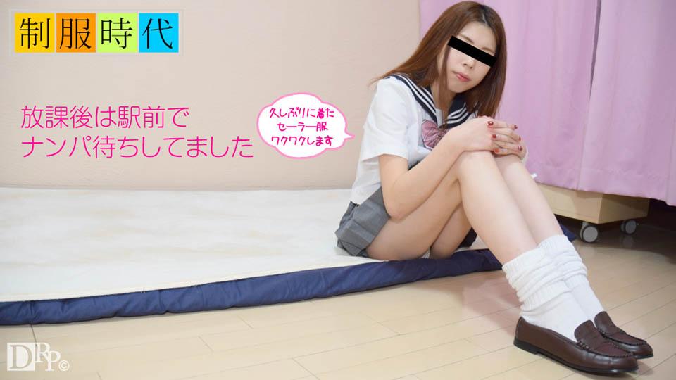 10Musume 021817_01 japanese av School Uniform: Waiting For Nanba