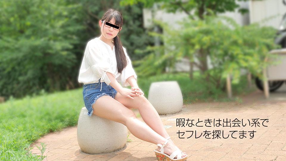 Karin Morishita