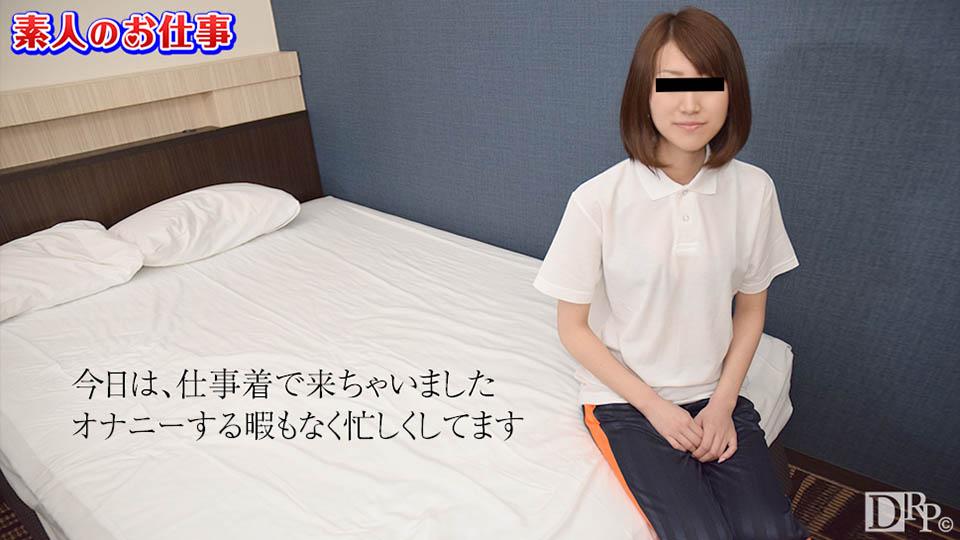Chisa Takigawa Pourquoi ne pas le travail vilain que le travail d'un amateur de votre travail - soins de longue durée -