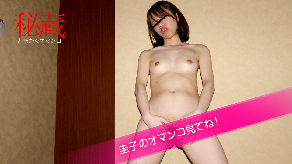 10Musume 022521_01 jav pov Secret Pussy Collection: Keiko Miyahara