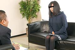 橋本恵美 素人AV面接 〜宣伝用の写真撮影だけのはずが…〜