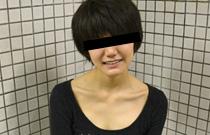 Mikan Aoyama