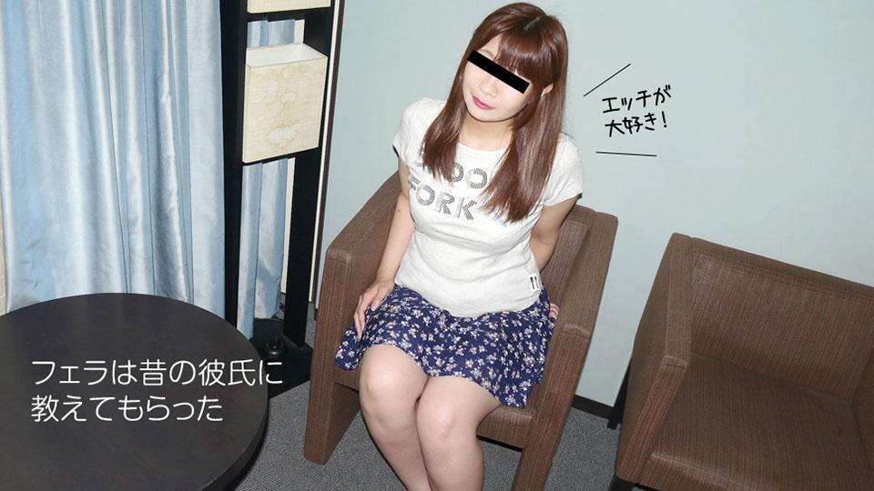 Seiko Matoba