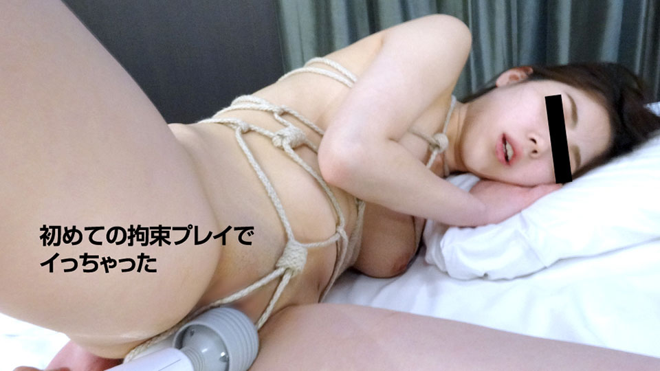 10Musume 030919_01 uncensored japanese porn Rope Play With A Willful Girl