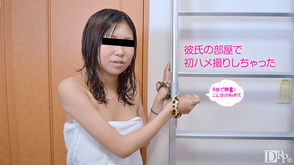 10Musume 031017_01 free jav porn Unstoppable Desire