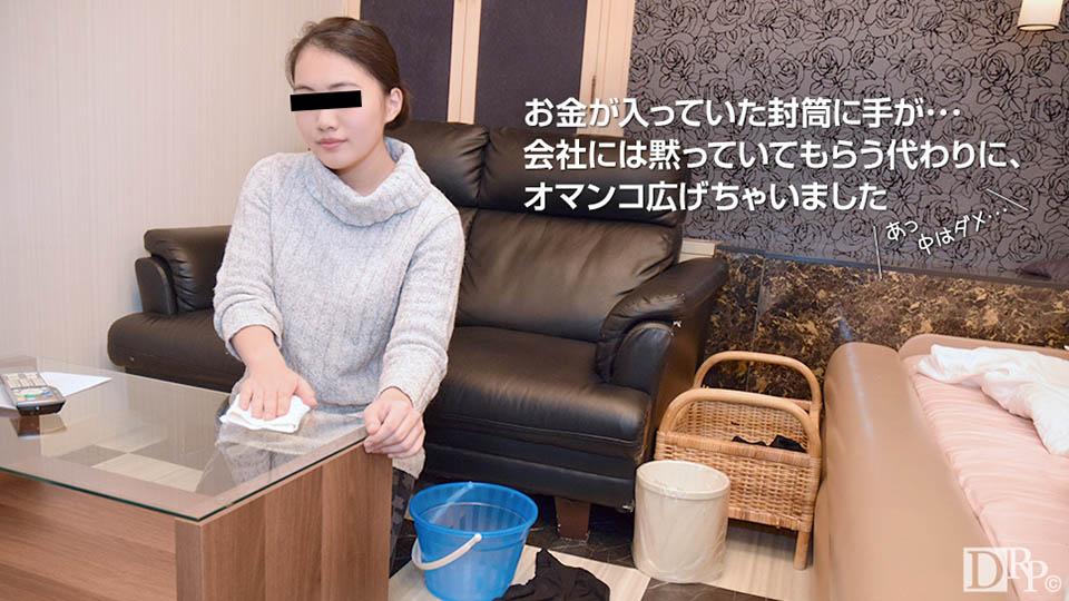 Arai Yuri Je dresserai la chatte à présenter des excuses a été Nekobaba