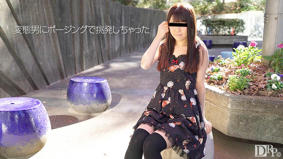 10Musume 032417_01 jav download Mai Araki