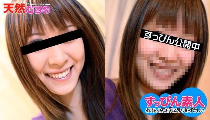 10Musume 032610_01 jav uncensored AKIYAMAMINAMI