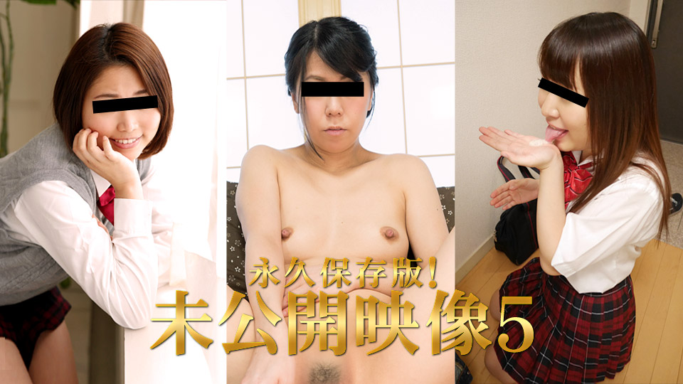 10Musume 032618_01 xxx jav The Undisclosed Collection 5