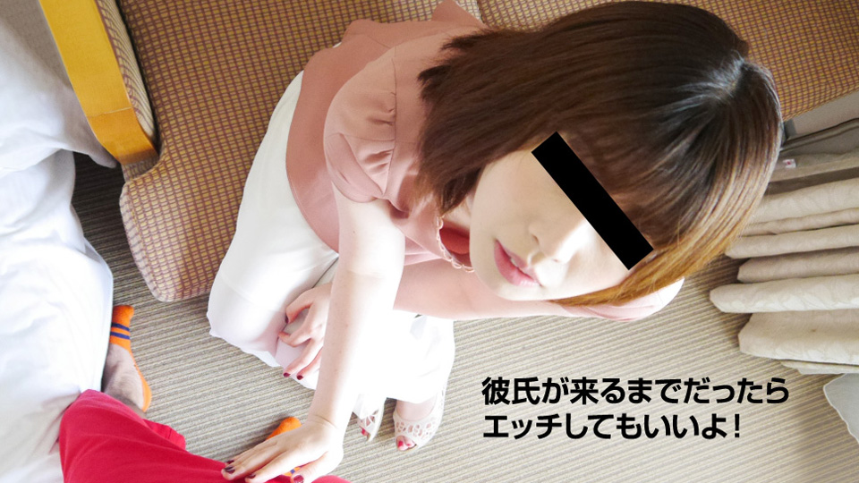 10Musume 033019_01  Before Her Boyfriend Comes