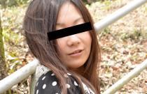 Yuka Sasaki