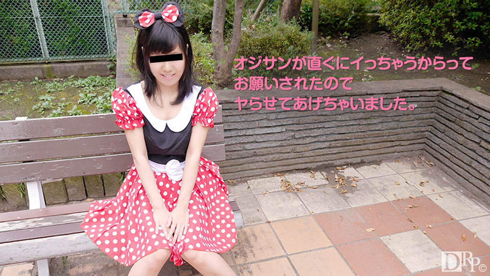 10Musume 040117_01 jav  All You Can Take Cosplay Photograph Session