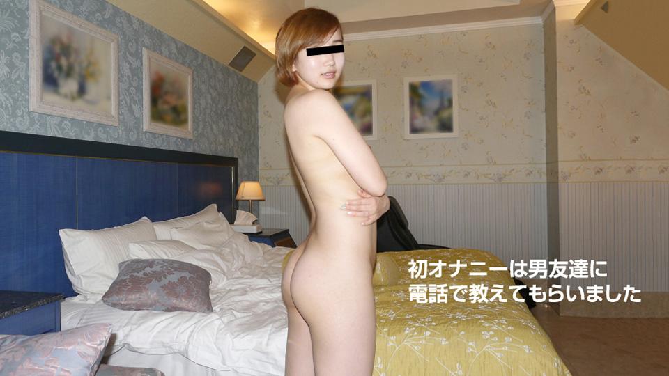 Hanako Miyakuni
