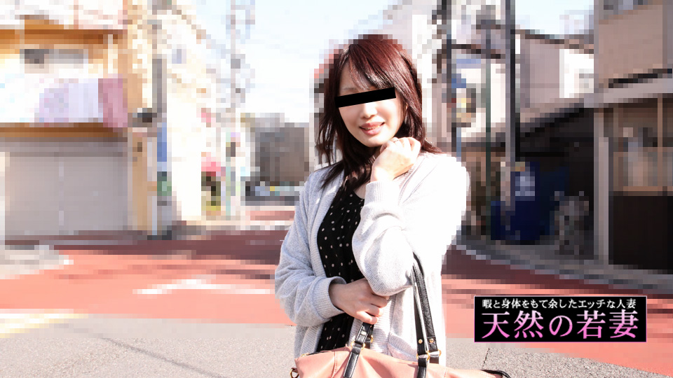 10Musume 040220_01 jav porn best Natural Young MILF Who Wants Money To Buy Clothes And Bags