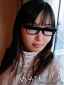 真面目な学生メガネにおもいっきりぶっかけ!