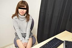 朝川ここみ 素人AV面接 〜風俗の稼ぎが悪くて面接にきました〜