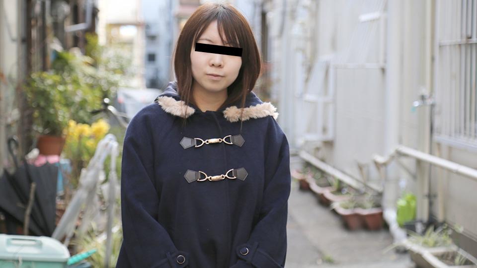 Rio Arashiyama Nana Il était Chai selle la fille a été à Tokyo pas gagner dans les zones rurales