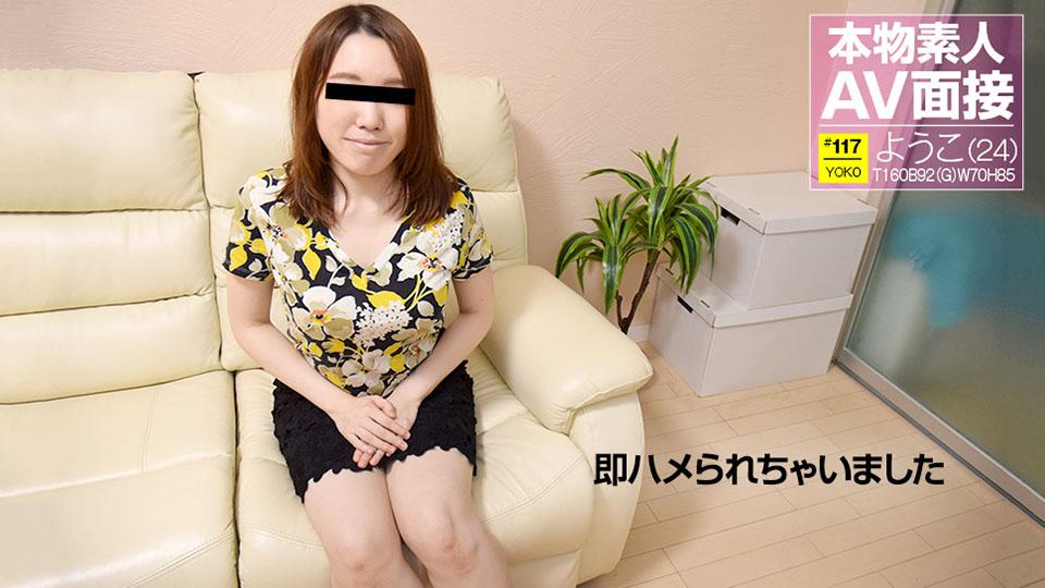 峰岸洋子 是柴业余AV采访〜马上鞍〜
