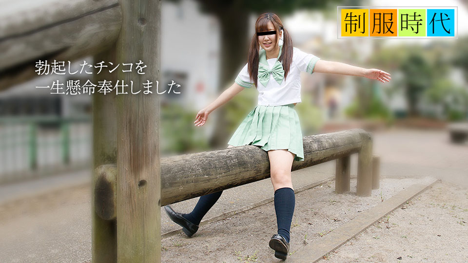10Musume 041819_01 watch jav online School Uniforem: JK Mouth