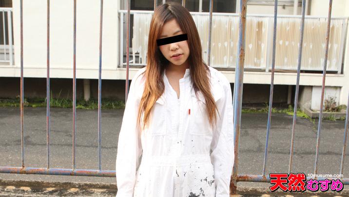 鈴木麻里絵:素人のお仕事 〜塗装職人のお姉さんを口説いてみました〜【天然むすめ】