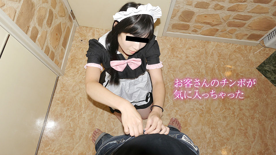 10Musume 042719_01 asian incest porn  She Likes His Cock So Much