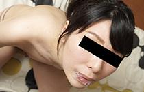 Amateur Koharu Tachibana