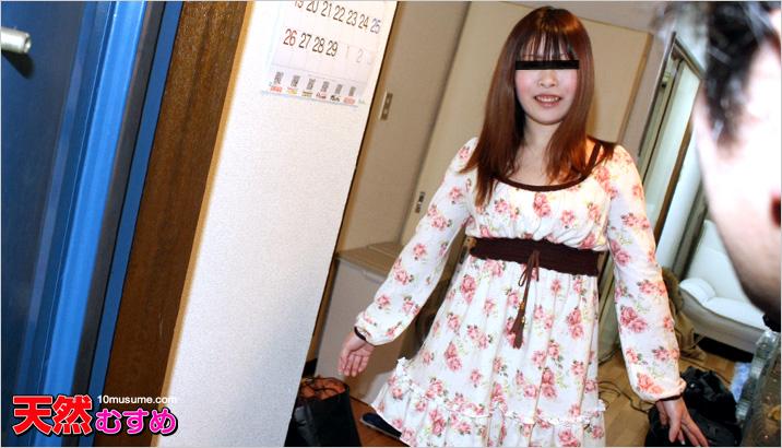 10Musume 050412_01 japanese free porn Ururu Nanami