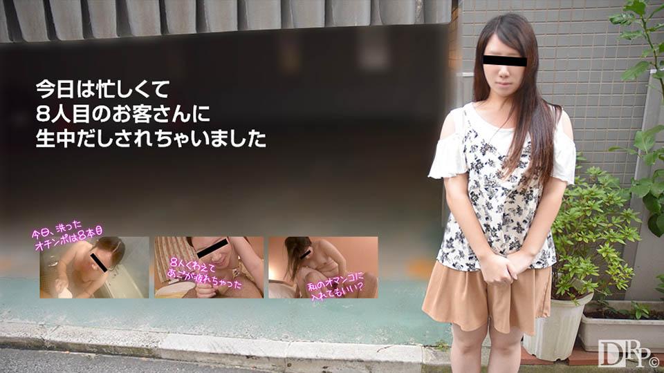 库米·霍希诺 这是柴小姐Hotetoru在忙着做性交