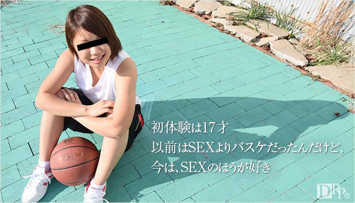 宫城晴子 原来的初中篮球县代表AV外观女孩