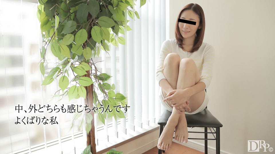 10Musume 052017_01 jav stream After Sexless For 1 Year