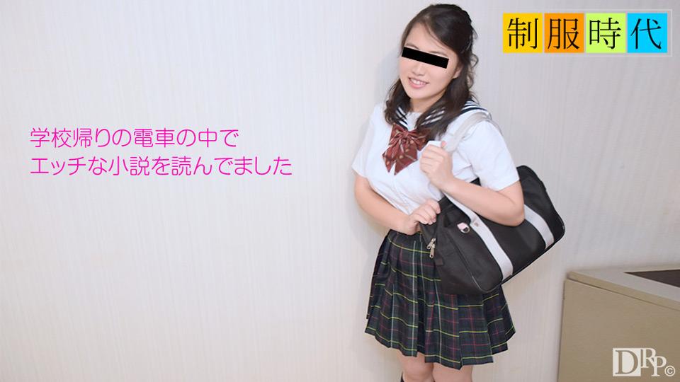 10Musume 052517_01 jav videos School Uniform: An Erotic Novels Reader