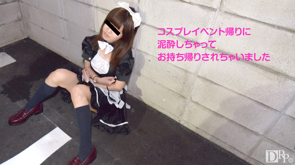 10Musume 052717_01 jav hd streaming A Cosplay Girl From The Event