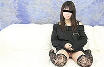 Amateur Saaya Wakatsuki