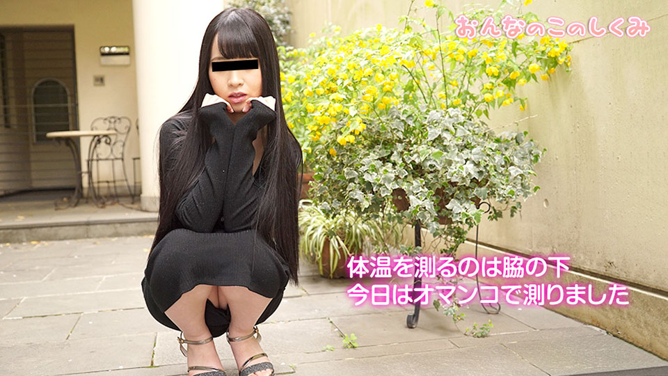 10Musume 061519_01 jav pov The Structure Of Woman: The Temperature In Pussy