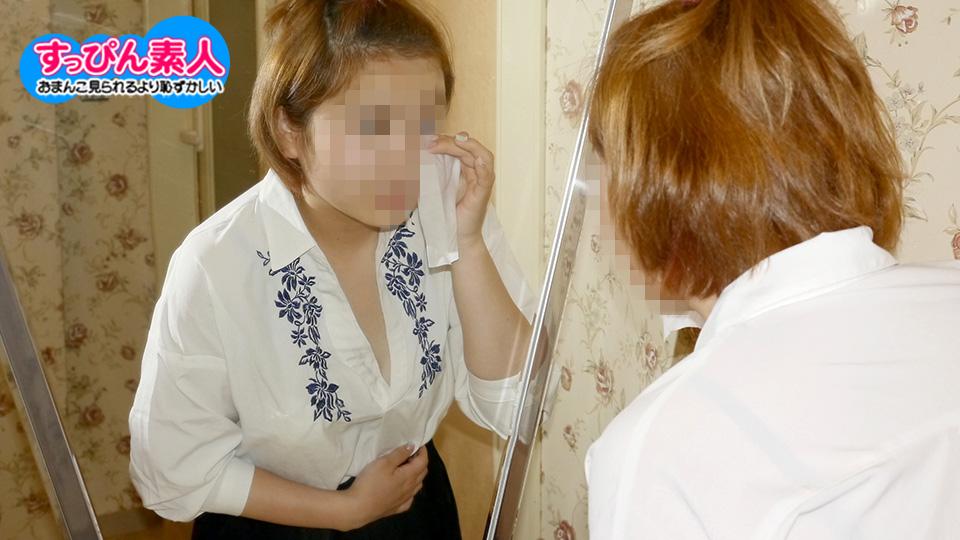 062320_01 jav movies Hanako Miyakuni