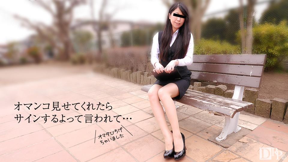 10Musume 062417_01 jav videos Amateur Work: Sex With Deal