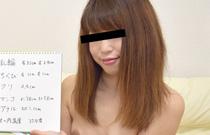 Amateur Hina Shiroyama