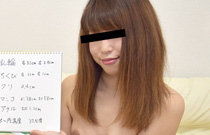 Hina Shiroyama