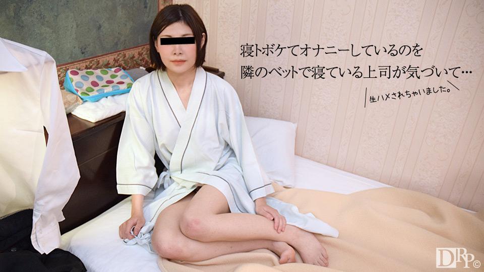 10Musume 070417_01 japan av Touch A Subordinate Girl