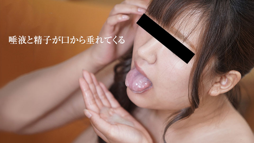 10Musume 071619_01 jav actress The Self-Irrumatio
