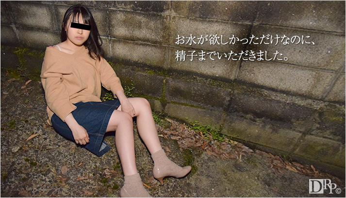 Hikaru Kojima Ivresse ont ramené la fille à l'hôtel