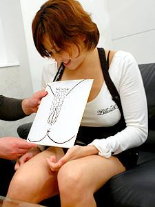 アンダーヘア図鑑 〜巨乳のななちゃんの場合〜
