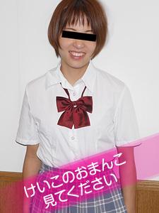 江藤けいこ 秘蔵マンコセレクション 〜けいこのオマンコ見てください〜