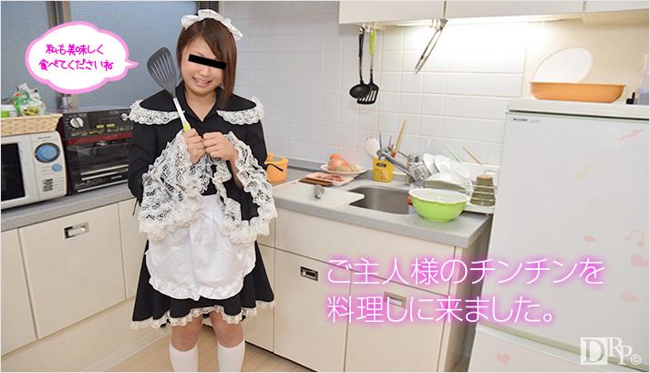 Haruko Miyagi Je vais lécher la bite de mon mari
