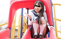 Amateur Rina Tachibana